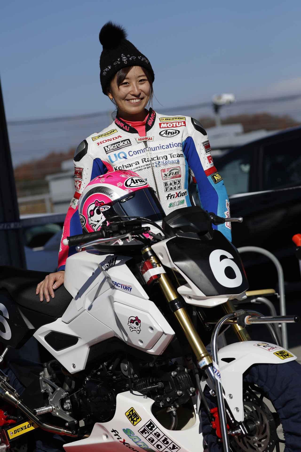 画像: 「HRC GROM Cup グランドチャンピオンシップ2017」にゲスト参加した岡崎選手。わずかな走行時間で本番レースに臨んだ岡崎選手でしたが、グロムならではの面白さも発見したようです。そんな岡崎さんのレポートは12月27日発売のオートバイ2月号で掲載予定です!