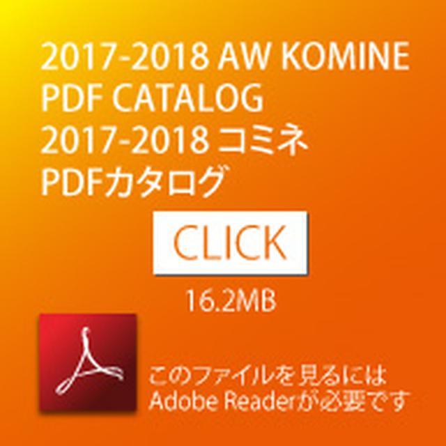 画像: Komine Co.,Ltd. - 株式会社コミネ バイク,ウェア,レーシング,グローブ,スーツ,レザー