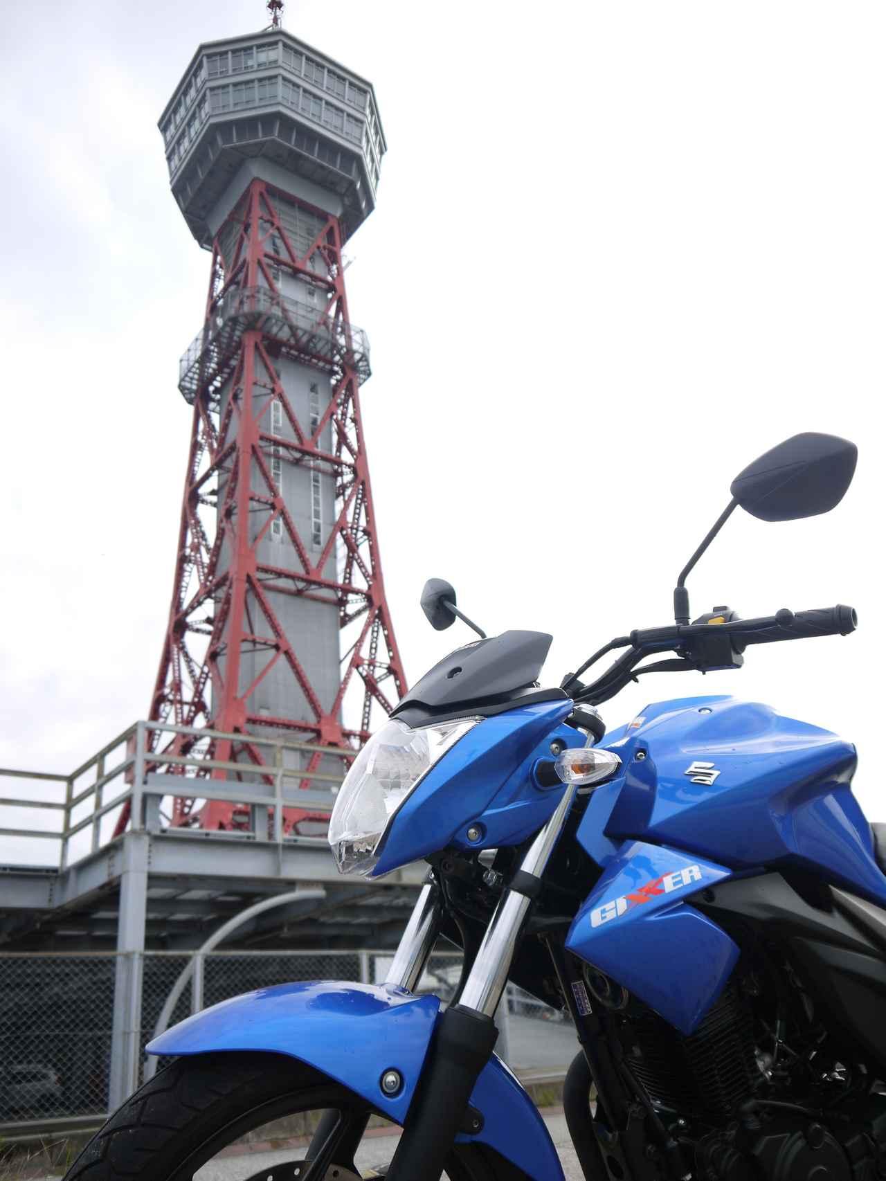 画像: 福岡ポートタワー!