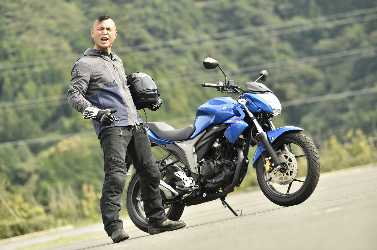 画像: 1週間で3468Km! オートバイと一週間生活『SUZUKI GIXXER150編』1日目