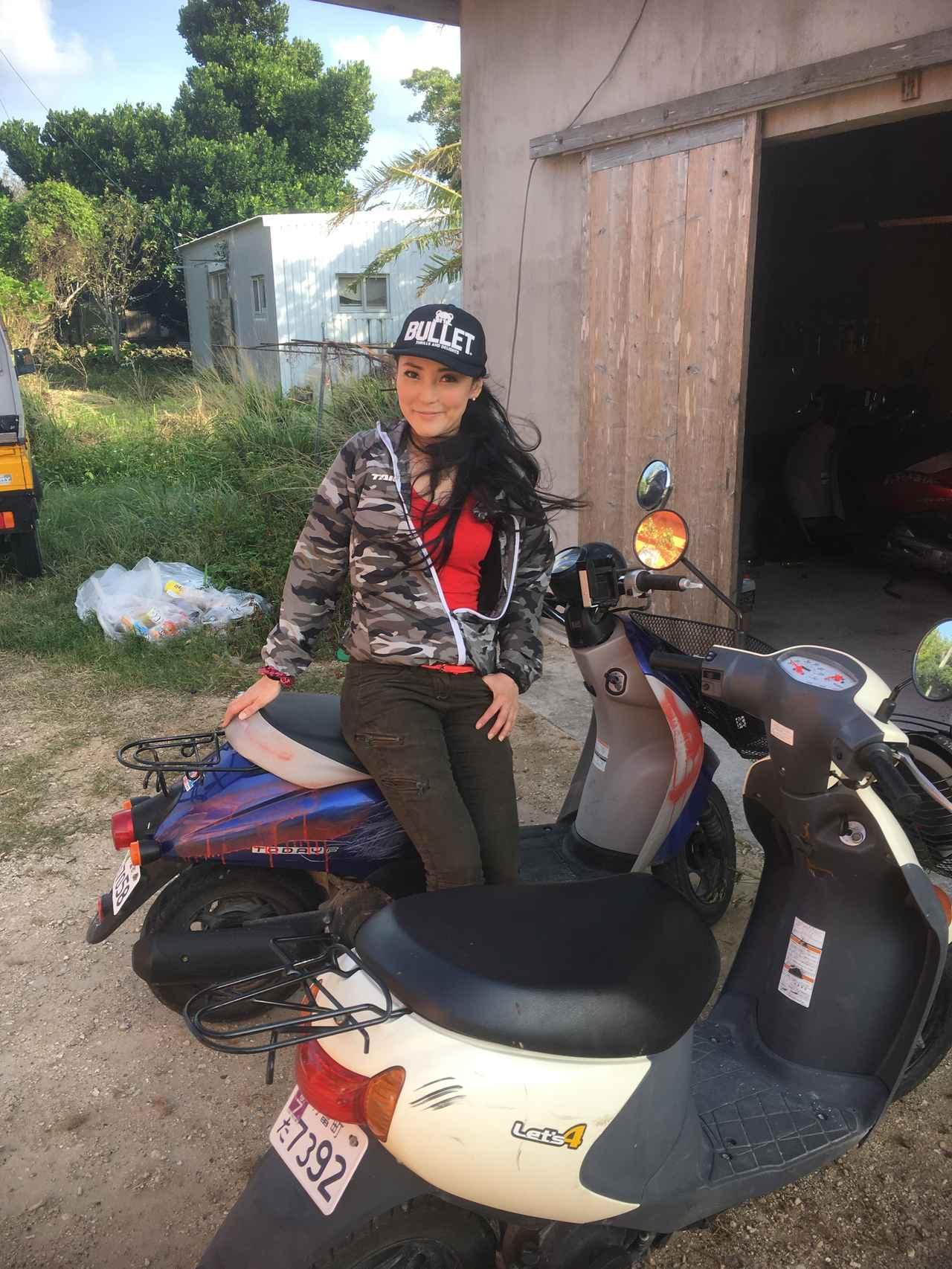 画像: ちなみに、黒島のレンタルバイクは原付一種のみでございます。 1時間 800円。2時間あればゆっくり周れます(⁎⁍̴̛ᴗ⁍̴̛⁎)