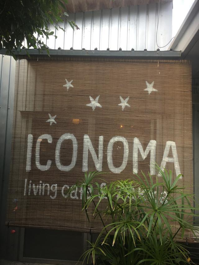 画像3: 沖縄・黒島のレンタルバイクに乗ってきたよ(福山理子)