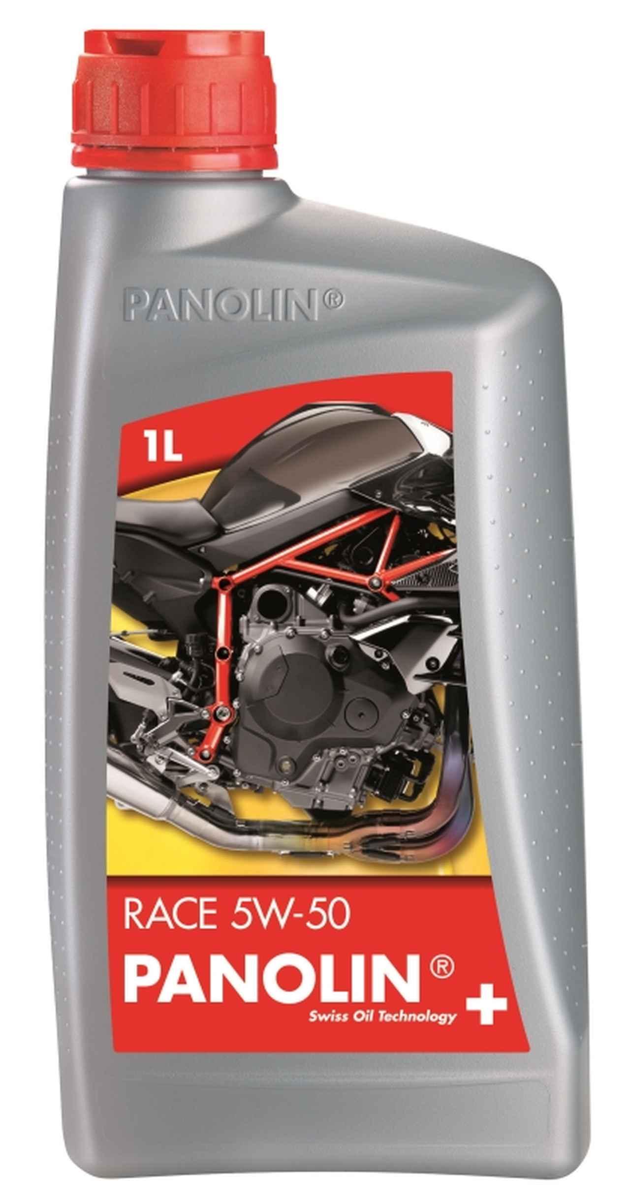 画像: ツーリングから耐久レースまで幅広く使用できるパノリンオイルが低粘度を追加