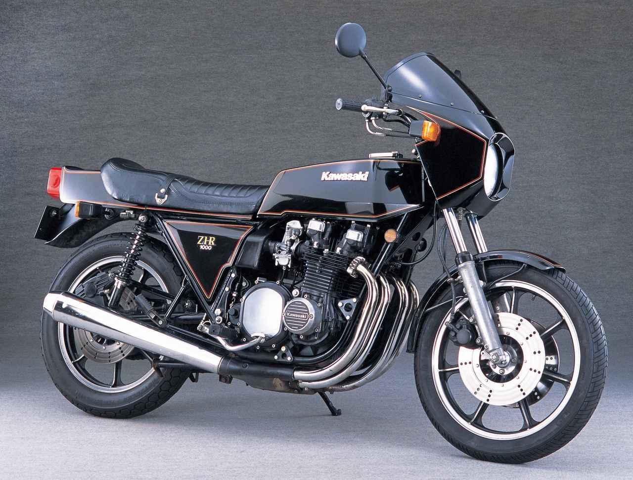 空冷Zの系譜・その5】Kawasaki Z...