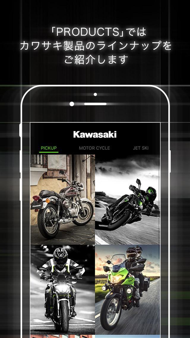 画像2: カワサキファン待望の公式アプリが登場!