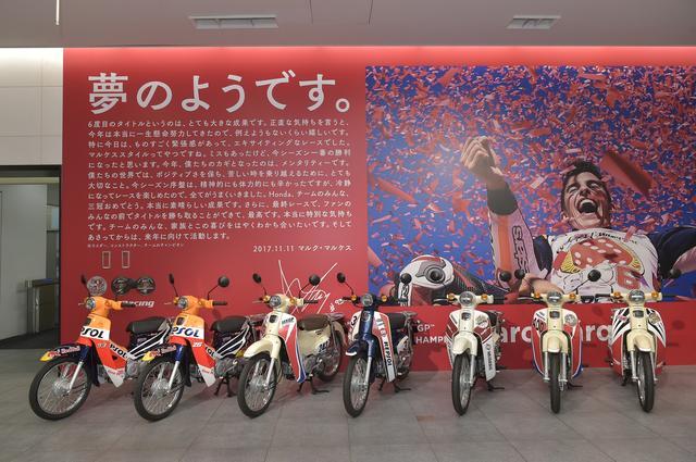 画像2: 2017シーズンに活躍したレーシングマシンも展示!