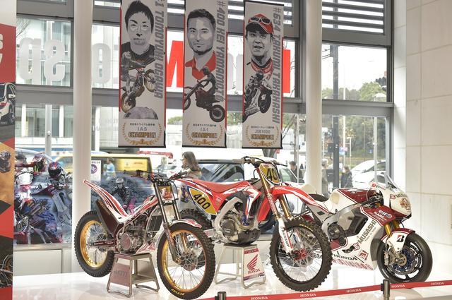 画像: 全日本のタイトルを獲得したマシンも展示中!