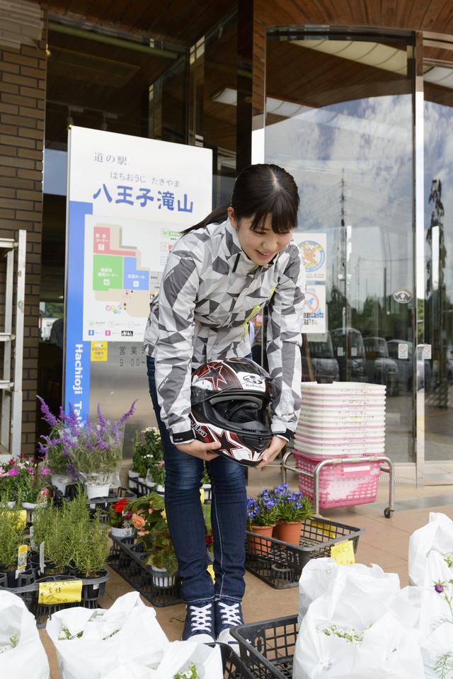画像3: 立ち寄り道の駅:八王子滝山