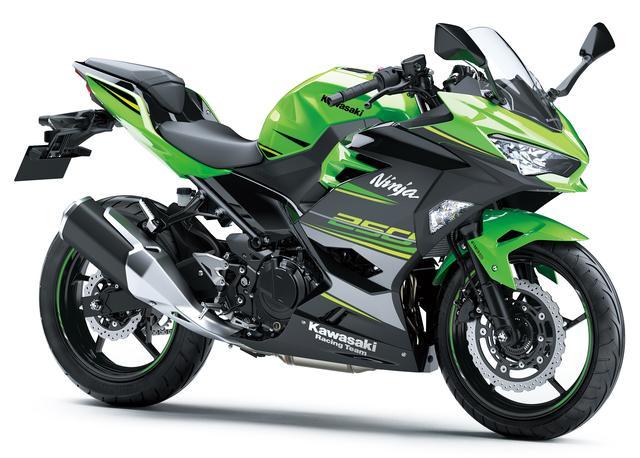 画像1: Kawasaki Ninja 250 KRT Edition(ライムグリーン×エボニー)■税込価格:640,440円