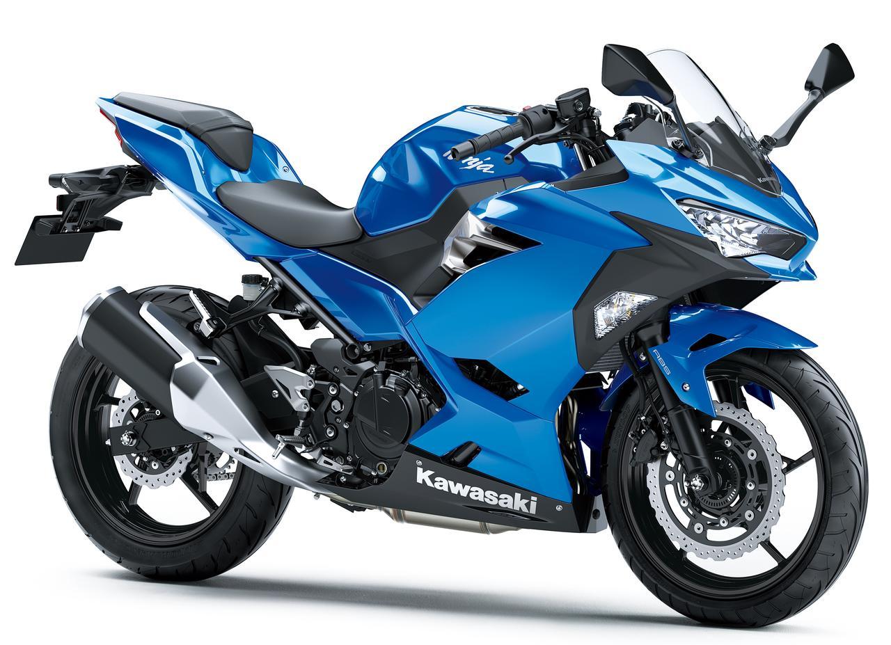 画像1: Kawasaki Ninja 250(キャンディプラズマブルー)■税込価格:629,640円