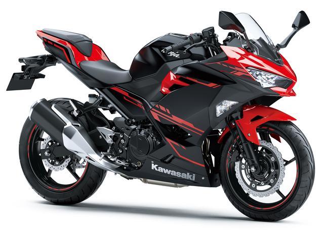 画像1: Kawasaki Ninja 250(パッションレッド×メタリックフラットスパークブラック)■税込価格:640,440円