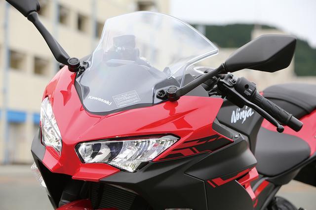 画像: ヘッドライトデザインは一新され、ポジションランプと合わせてLEDランプを採用。チンスポイラー、テールカウルなどは、NinjaH2のデザインエッセンスを取り入れている。