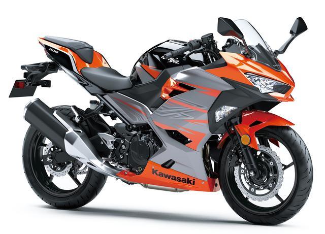 画像1: Kawasaki Ninja 400 (キャンディバーントオレンジ×メタリックマグネティックグレー)■税込価格:716,040円
