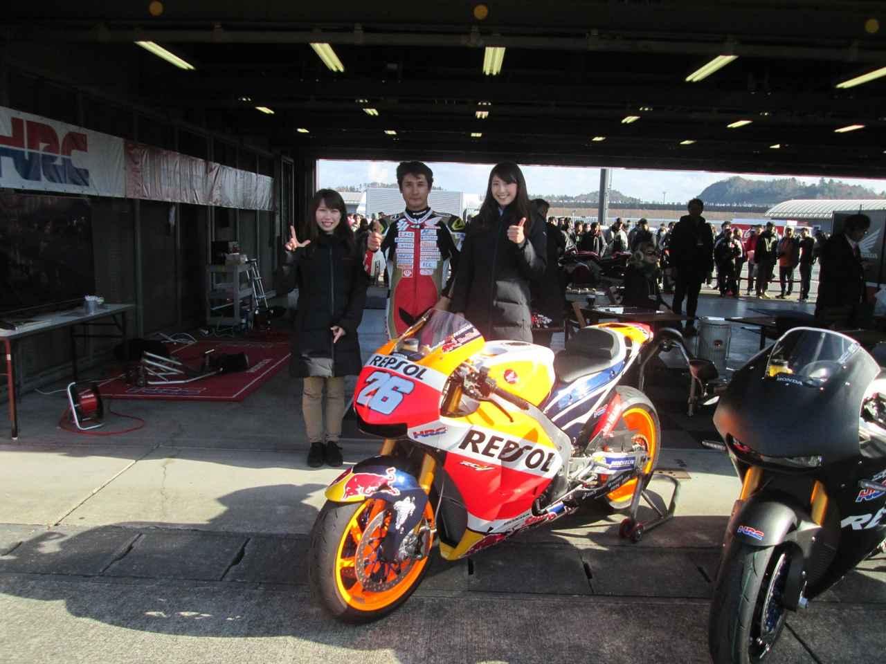 画像: 実は東京モーターショーの市販二輪コーナーでも一緒にお仕事させて頂きました!