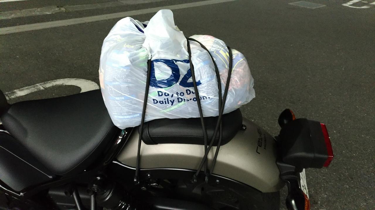 画像2: 1週間で776.1Km! オートバイと一週間生活『HONDA REBEL250/ABS編』2日目