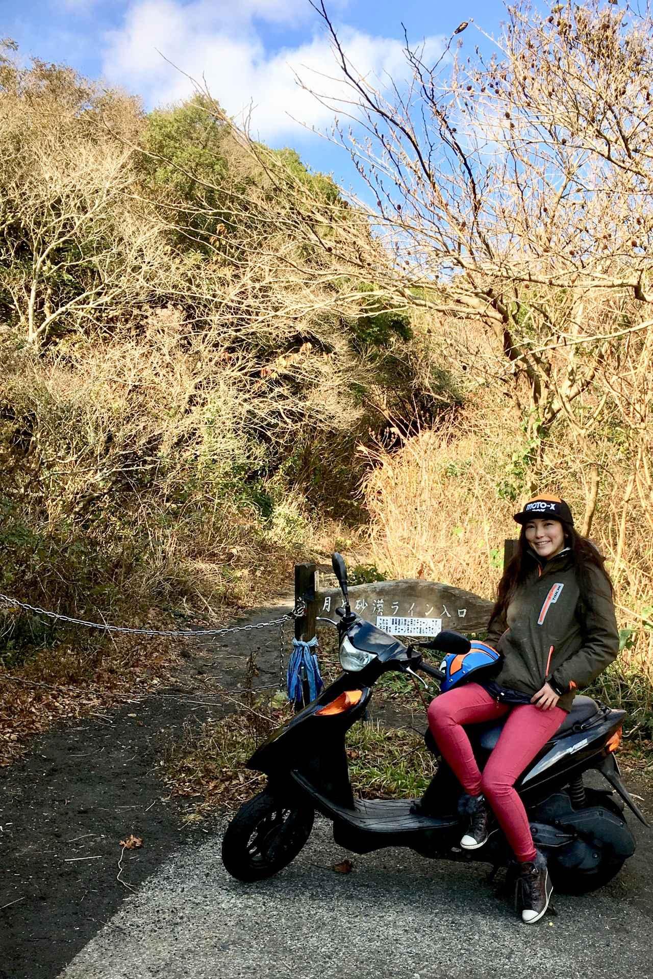 画像8: お正月に、大島でレンタバイクしてきました!(福山理子)
