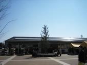 画像: 道の駅庄和ホームページ