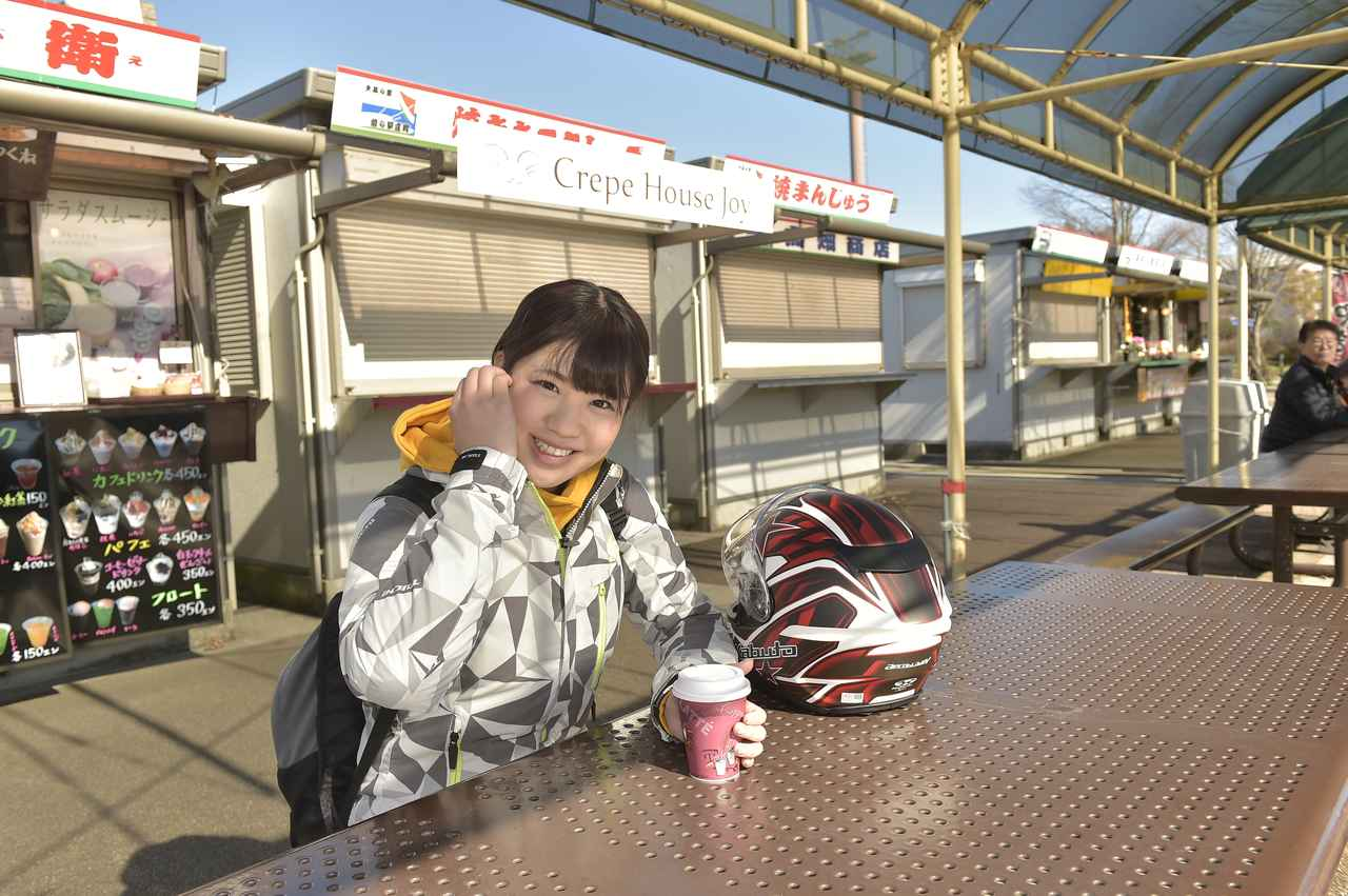 画像3: 立ち寄り道の駅:庄和