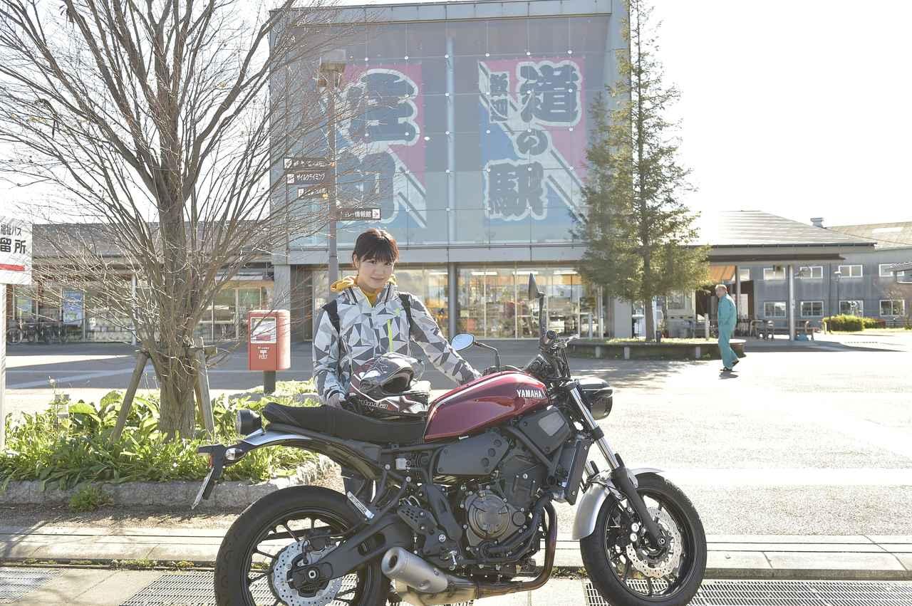 画像1: 立ち寄り道の駅:庄和