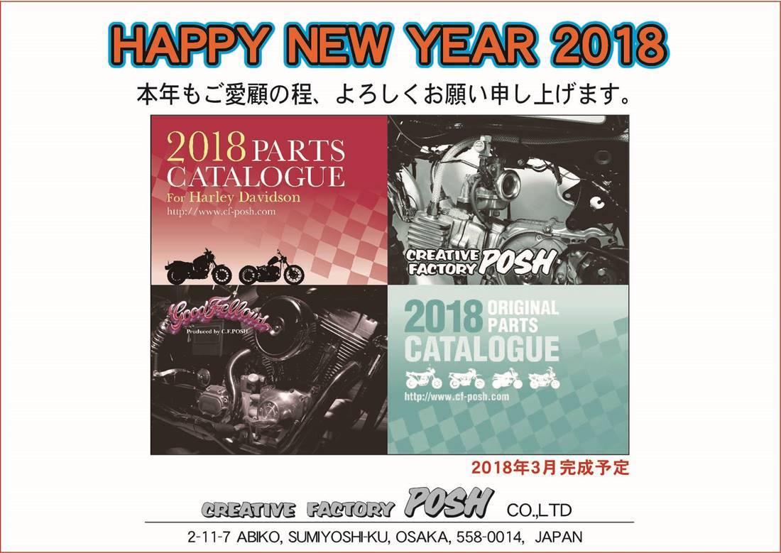 画像: 【WEB年賀 2018】C.F.POSH