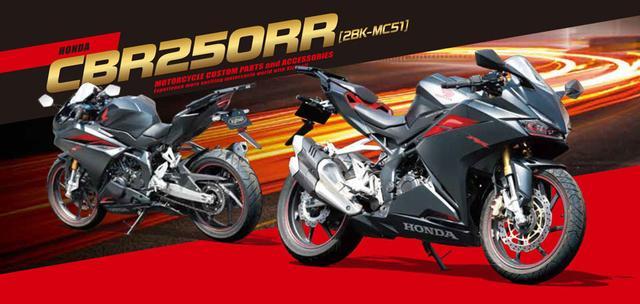画像: 株式会社 キジマ|バイク部品メーカー