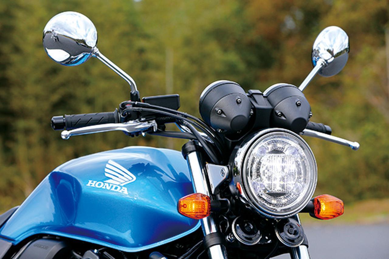 画像: CB1100シリーズや1300に続き、ついにSFもヘッドライトがLED化された。ユニット自体は兄貴分と同様のものを採用する。