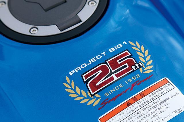 画像: プロジェクトBIG-1の25周年を記念したデカールがタンク上にあしらわれる。これは1300と同様の、2018モデルだけの装備。
