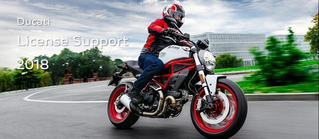 画像: Ducati License Support 2018