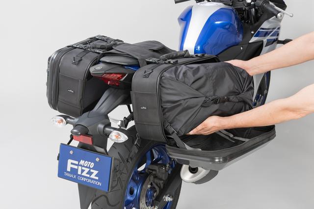 画像: インナーポーチを取り出せば単独で荷物運びが可能