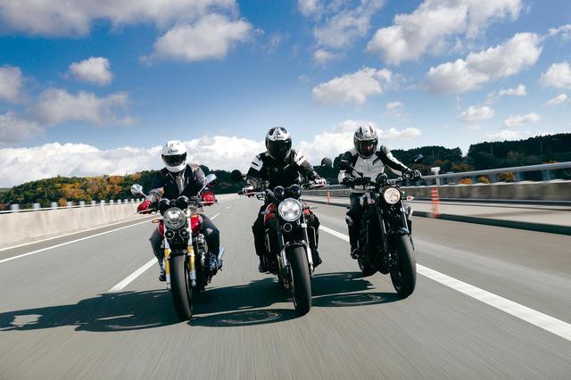 画像: 「Z vs XSR vs CB ライバル比較」 クルージング編 - オートバイ & RIDE