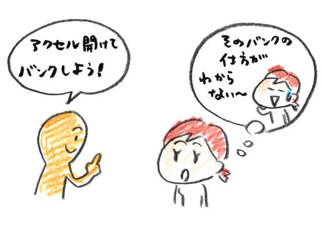 画像3: 梅本まどかちゃん、昨年末はヒザ摺りにチャレンジしていたようですが…?