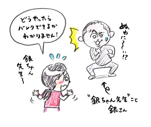 画像2: 梅本まどかちゃん、昨年末はヒザ摺りにチャレンジしていたようですが…?