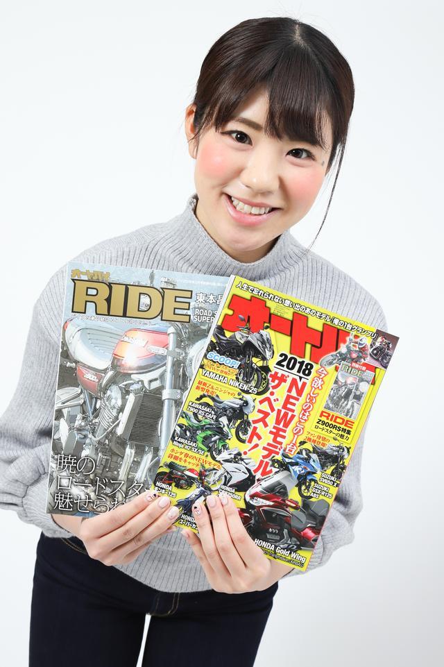 画像7: 新車情報満載のオートバイ3月号は2月1日発売!