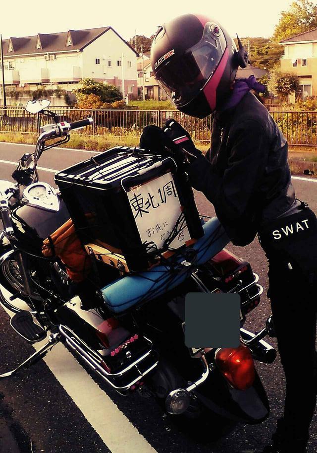 画像: ステラの東北一周日記(1通め) - オートバイ & RIDE