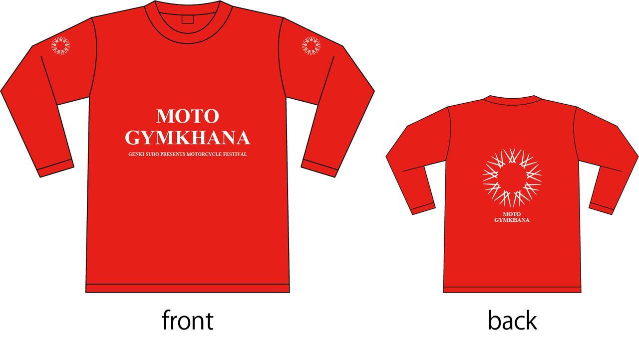 画像: 「MOTO GYMKHANA オリジナルモトクロスジャージ」のベースデザインがコチラ。大会で配られるジャージはスポンサーロゴなどが入った、特別仕様となる予定です。