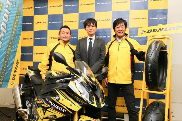 画像: SPORTMAX Roadsport2の開発担当者である前田陽平 氏(中央)の左右には、ゲストの八代俊二氏(左)と、北川圭一氏(右)。