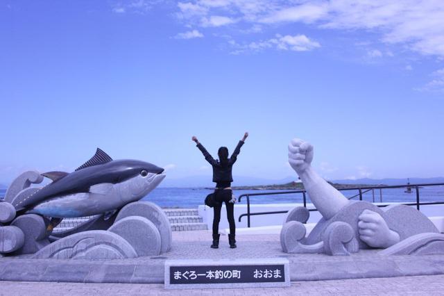 画像: 喜び爆発。ついにきたぞ!!!本州最北端・青森大間崎