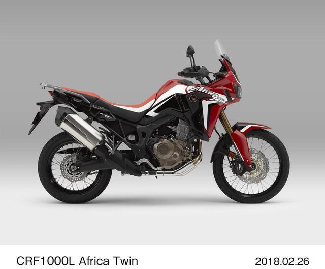 画像: Honda CRF1000L Africa Twin 1,414,800円 カラー:グランプリレッド