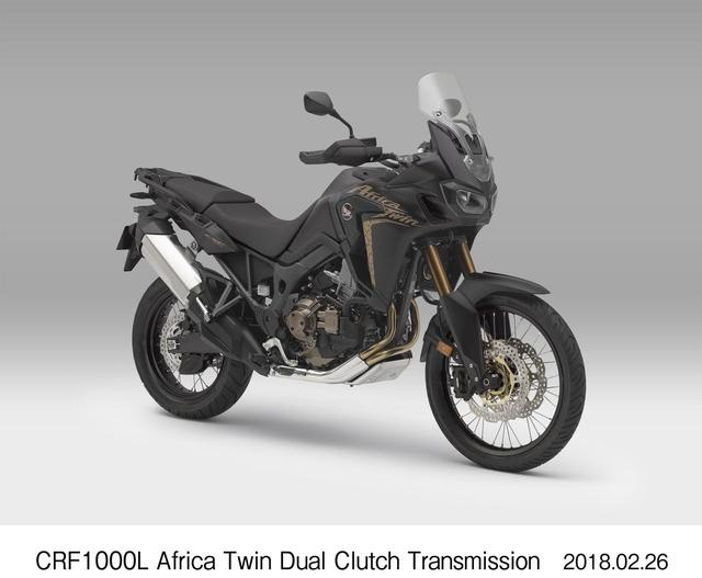 画像: Honda CRF1000L Africa Twin<デュアル・クラッチ・トランスミッション> 1,490,400円 カラー:マットバリスティックブラックメタリック