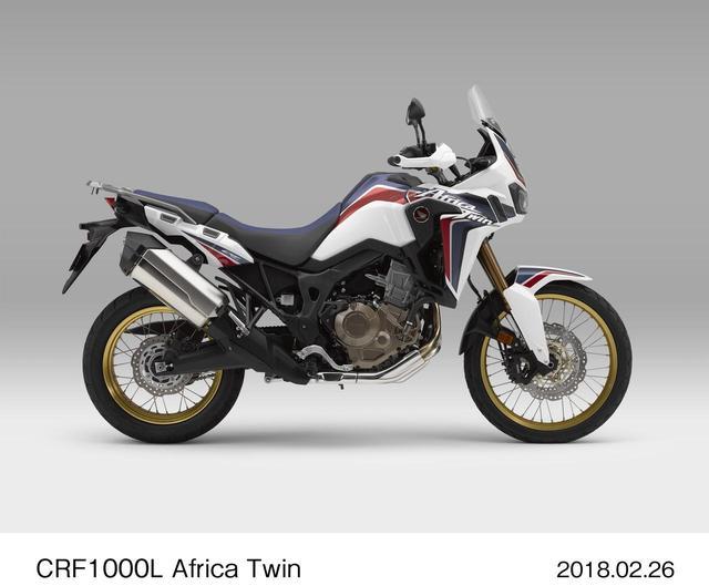 画像: Honda CRF1000L Africa Twin 1,414,800円 カラー:パールグレアホワイト