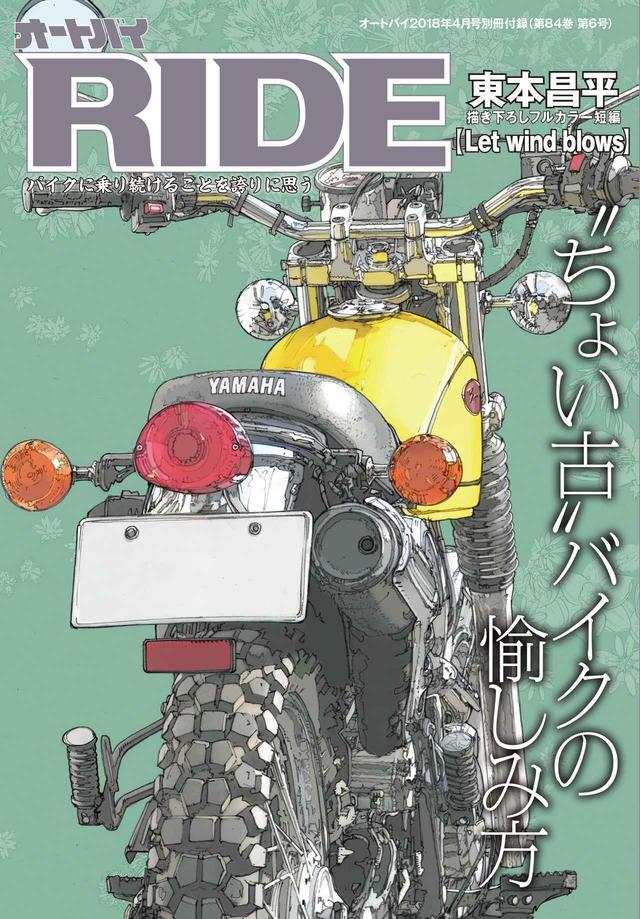 """画像: """"5万円""""でバイクを始めたい!"""