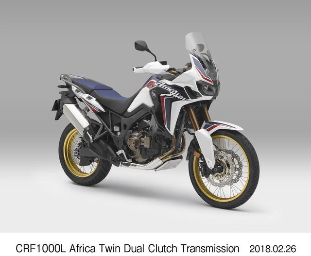 画像: Honda CRF1000L Africa Twin<デュアル・クラッチ・トランスミッション> 1,522,800円 カラー:パールグレアホワイト