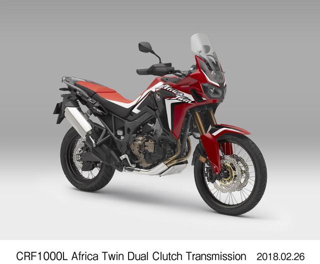 画像: Honda CRF1000L Africa Twin<デュアル・クラッチ・トランスミッション> 1,522,800円 カラー:グランプリレッド