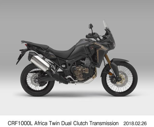 画像: Honda CRF1000L Africa Twin 1,382,400円 カラー:マットバリスティックブラックメタリック
