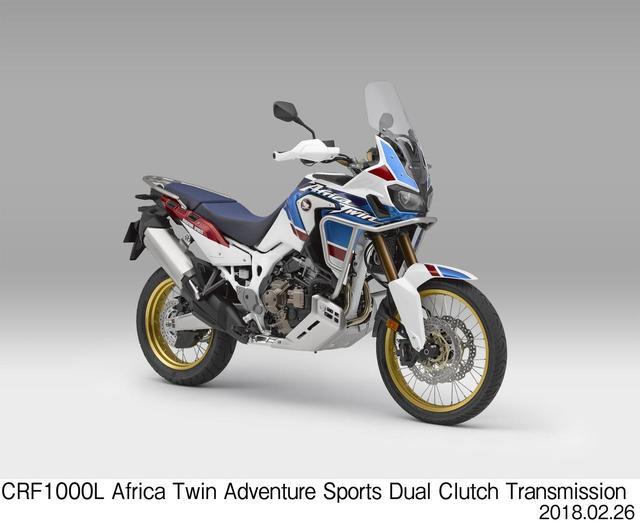 画像: CRF1000L Africa Twin Adventure Sports<デュアル・クラッチ・トランスミッション>・Type LD 1,659,960円 カラー:パールグレアホワイト