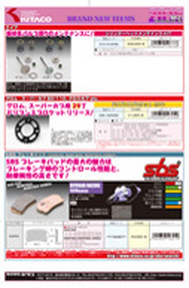 画像: www.kitaco.co.jp
