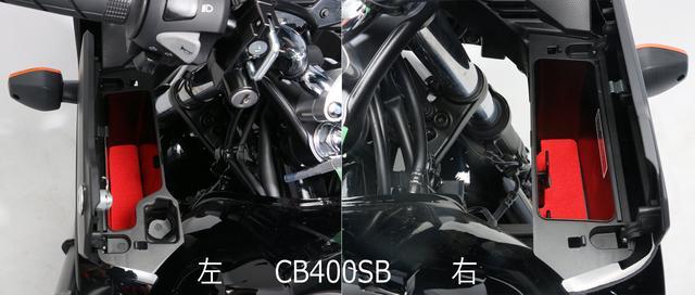 画像1: CB1300/CB400 スーパーボルドール カウルボックス用 ポケットクッション