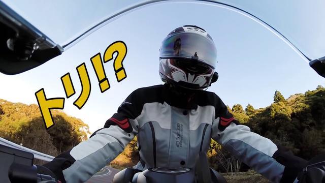 画像: 【オートバイ】HONDA CBR250RR(2017年) 梅本まどかの試乗レポート youtu.be