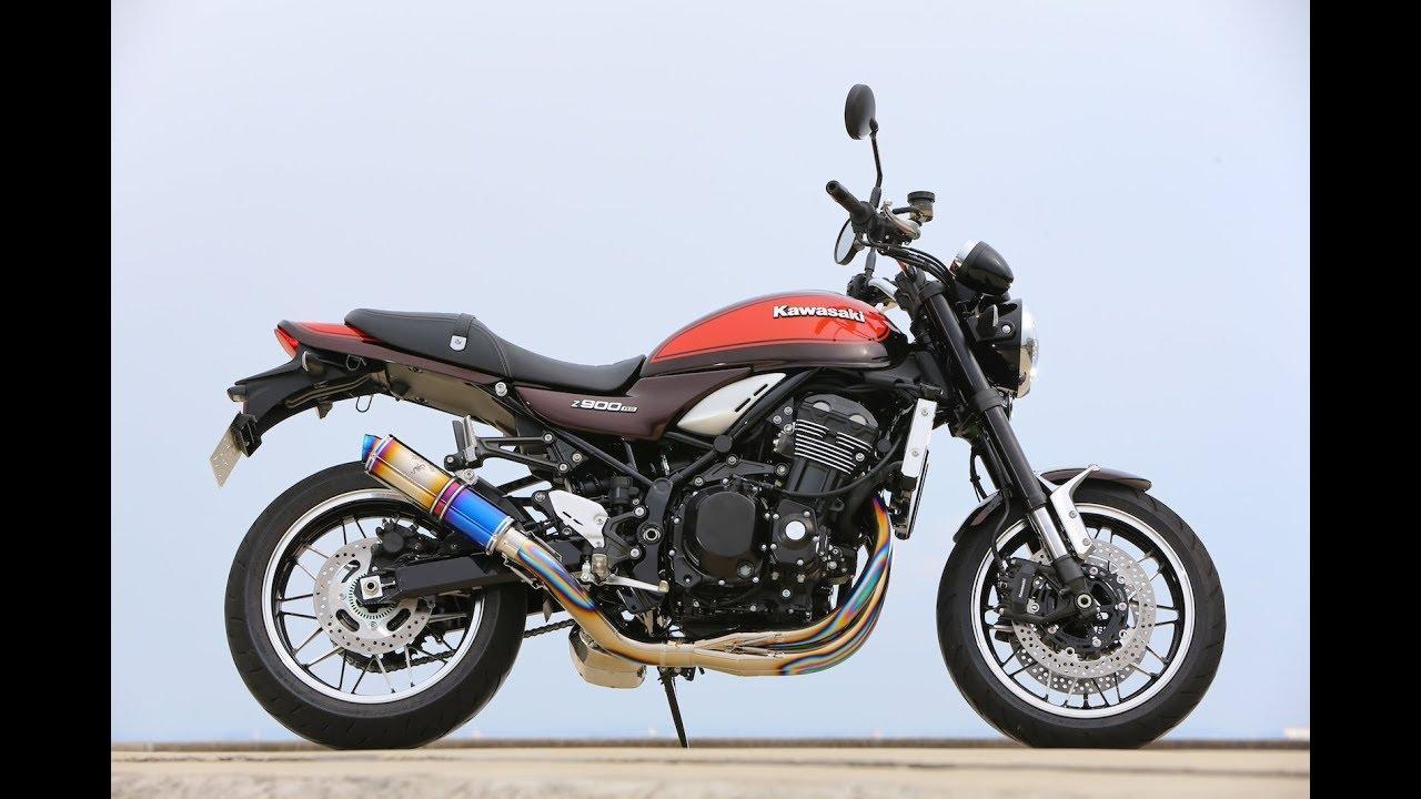 画像: r's gearのZ900RS用マフラー「ワイバンクラシックSingle UP Type」を試す! youtu.be