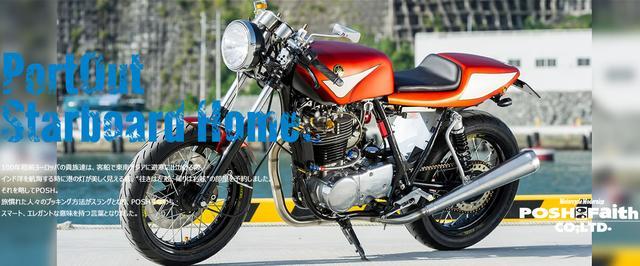 画像: POSH(ポッシュ)‐バイクのカスタムパーツメーカー